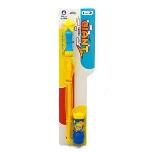 Uncle Bubble Unbelievabubble Sword - Small - (Star Knob)