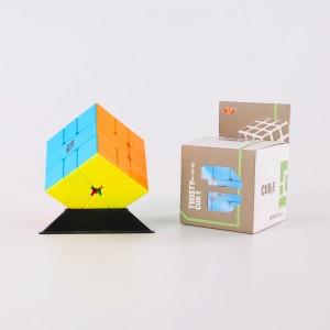 YJ Cube - Yulong SQ-1
